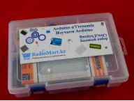 Изучаем Arduino, Базовый набор