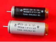 Электродвигатель ДП25