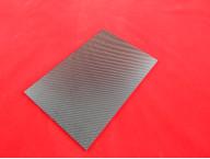 Карбоновый лист 200*300*4 мм
