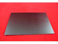 Карбоновый лист 200*300*2 мм