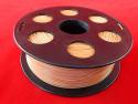 Коричневый PLA пластик Bestfilament 1 кг (1,75 мм) для 3D-принтеров