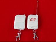Пульт дистанционного управления для Wireless DSP