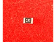 Чип (SMD) резистор 0805, (5%)