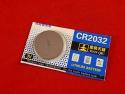 Элемент питания литиевый CR2032 (DL2032), 3V