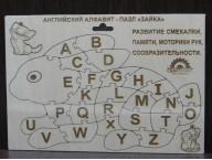 Английский алфавит-пазл Зайка