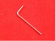 Ключ шестигранный (1,5 мм)