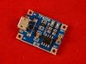 Модуль зарядки литий-ионных аккумуляторов на TP4056 до 1A (micro USB)