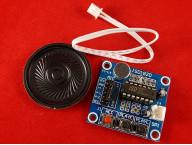 Модуль воспроизведения/записи ISD1820 с динамиком