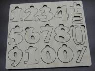 Рамка-вкладыш Математика
