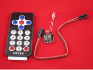 Комплект ИК пульт + приемник