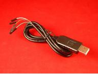 Адаптер переходник USB-COM TTL PL2303 с кабелем
