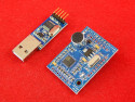 Модуль распознавания речи Voice Board VRM LD3320