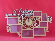 Часы с фоторамкой Любимой маме и бабушке (Дуб)