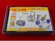 Металлический конструктор «Механик-1»
