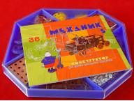 Металлический конструктор «Механик-5»