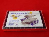 Металлический конструктор «Механик-6»