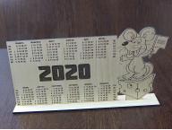 Календарь 2020 года! (Клен)