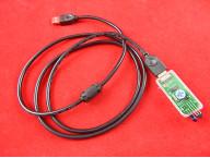 Преобразователь интерфейсов USB-IRDA (модель VR-001)