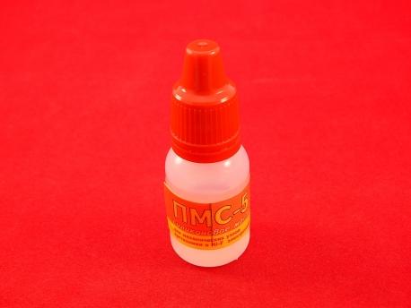 ПМС-5 силиконовое масло 10 гр.