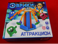 Электронный конструктор «Аттракцион», 63 детали