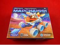 Игровой набор «Марсианин», работает от солнечной батареи