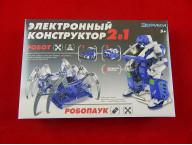 Электронный конструктор «Роботехника», 2 в 1