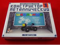 Конструктор металлический «Школьный-1» для уроков труда, 72 детали