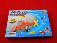 Конструктор металлический «Вертолёт», 70 деталей