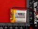 Аккумулятор литий полимерный (Li-Pol) 600мАч 3.7В