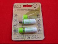 Аккумуляторы Elari NH-AA, 1.2 B, 1200mAh, 2 штуки