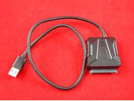 Адаптер для жесткого диска SATA - USB 3.0, с блоком питания