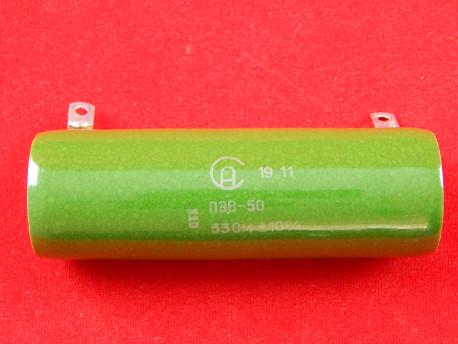 Резистор ПЭВ-50, 33 Ом, 10%