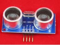 Ультразвуковой модуль измерения расстояния HC-SR04