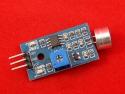 Датчик звука цифровой для Arduino