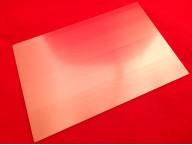 Печатная плата односторонняя 20см х 30см (Стеклотекстолит FR4 1,6 мм)