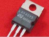 Стабилизатор напряжения L4940V5