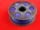 Пластик ПЛА/PLA 1.75мм Фиолетовый (1кг)