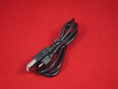 Переходник USB 'А' на USB 'Micro B'