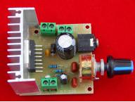 Усилитель звука TDA7297 с регулятором громкости