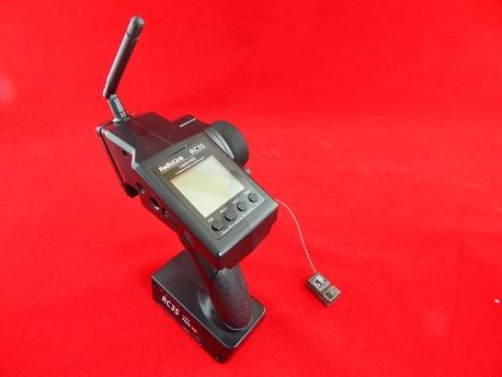 RadioLink RC3S V1.1