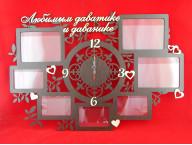 Часы с фоторамкой Любимым даватике и даванике