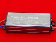Светодиодный led драйвер для прожектора 20W
